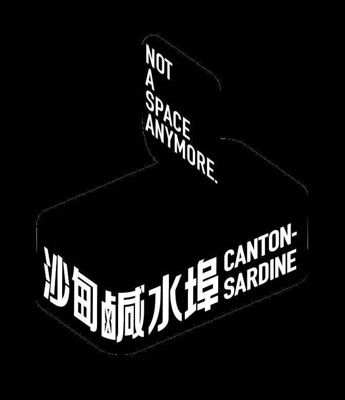 CANTON-SARDINE